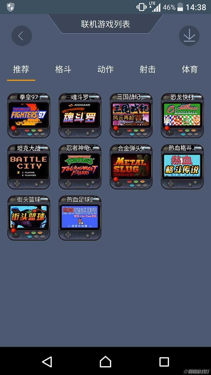 大厅游戏 (1).jpg