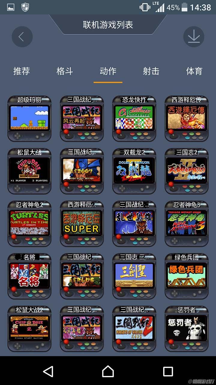 大厅游戏 (2).jpg