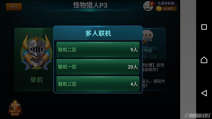 Screenshot_20161224-200819.jpg