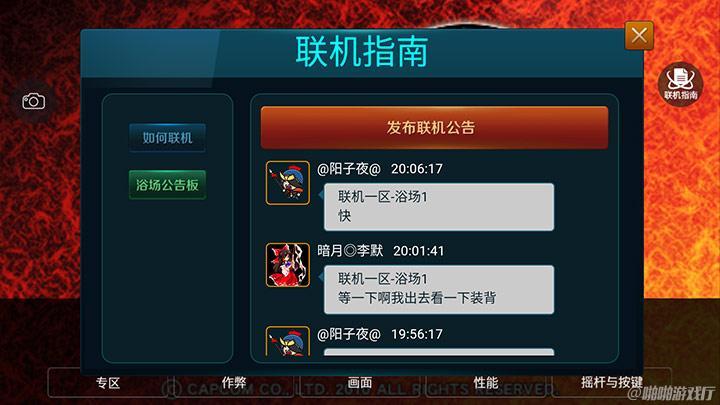 Screenshot_20161224-201134.jpg