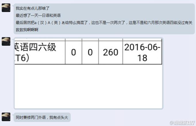 QQ截图20170221180304.png