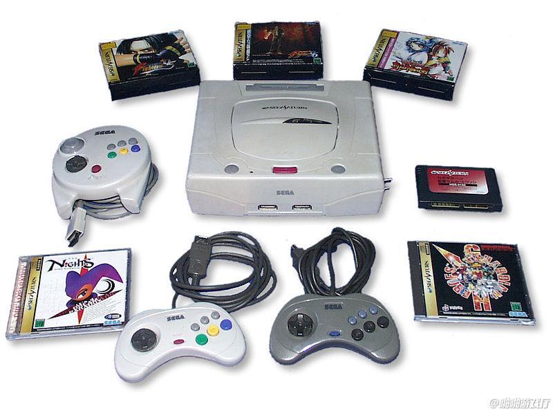 800px-Sega_saturn_blanche.jpg