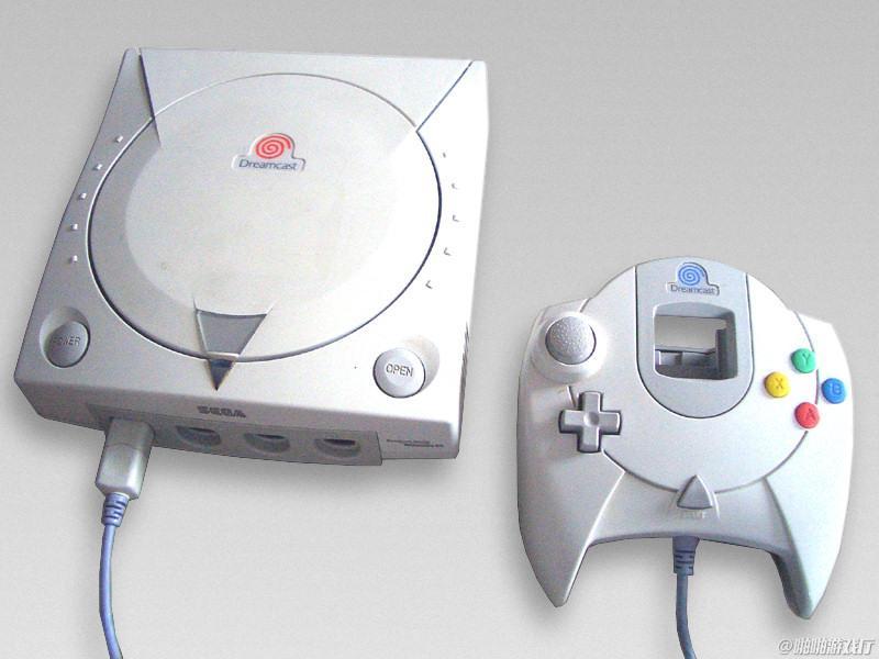DreamcastConsole.jpg