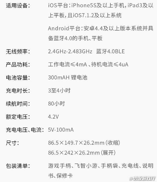 QQ截图20170914205855.jpg